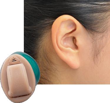 補聴器画像比較