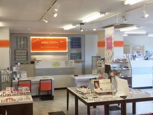 ふじみ野店店内画像