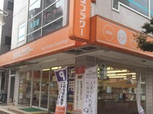 店舗画像_入間1
