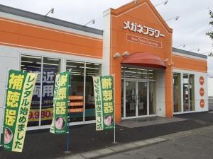 店舗画像_北越谷1