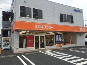 店舗画像_川越神2