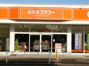 店舗画像_武里1