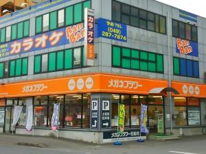 店舗画像_若葉台1