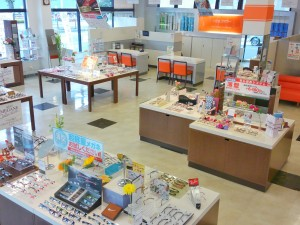 店舗画像_若葉台2