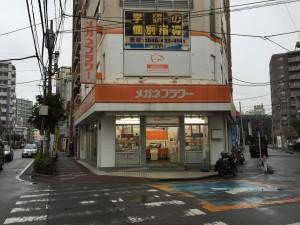 店舗画像_蕨1