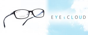 eyescloud-slider