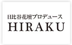 logo_hiraku_off