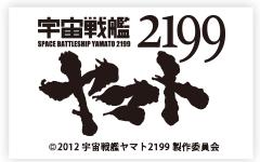 logo_yamato_off