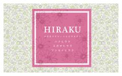 bnr_hiraku