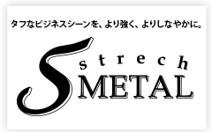 logo_s_metal_off