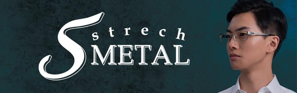 s_metal_eye