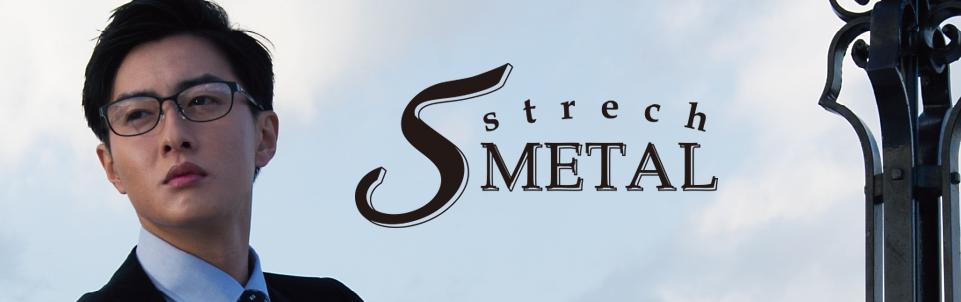 s_metal_eye2