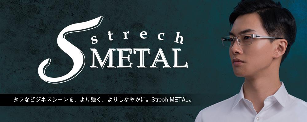 s_metal_slider