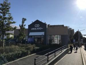 長沼店OPEN準備 (29)