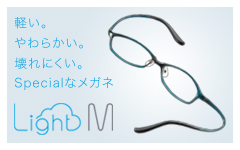 bnr_light_m