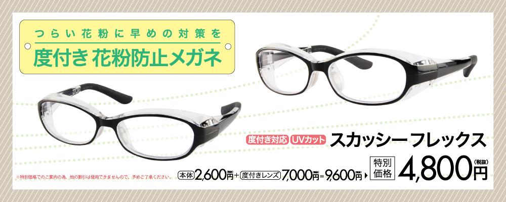 1000x400kafun_slider