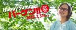 08_6_15_bunner02