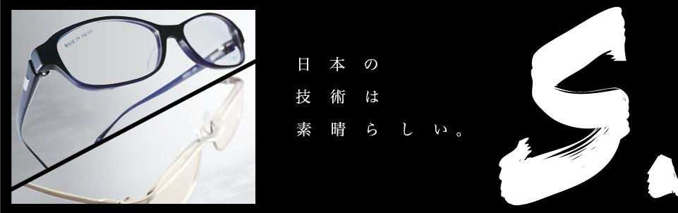 s-no3_eye