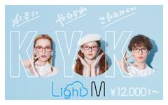 bnr_light_m_p1