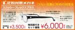 1000x400-2020kafun_slider