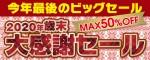 banner_01ol